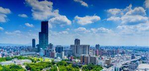 茨城県 つくば市の旅行会社 常南交通株式会社 常南トラベル
